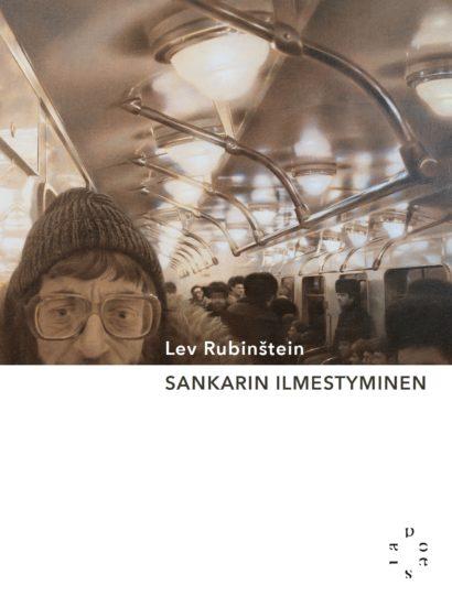 rubinstein-lev_sankarin-ilmestyminen_kansi